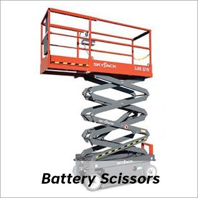 Battery Scissors